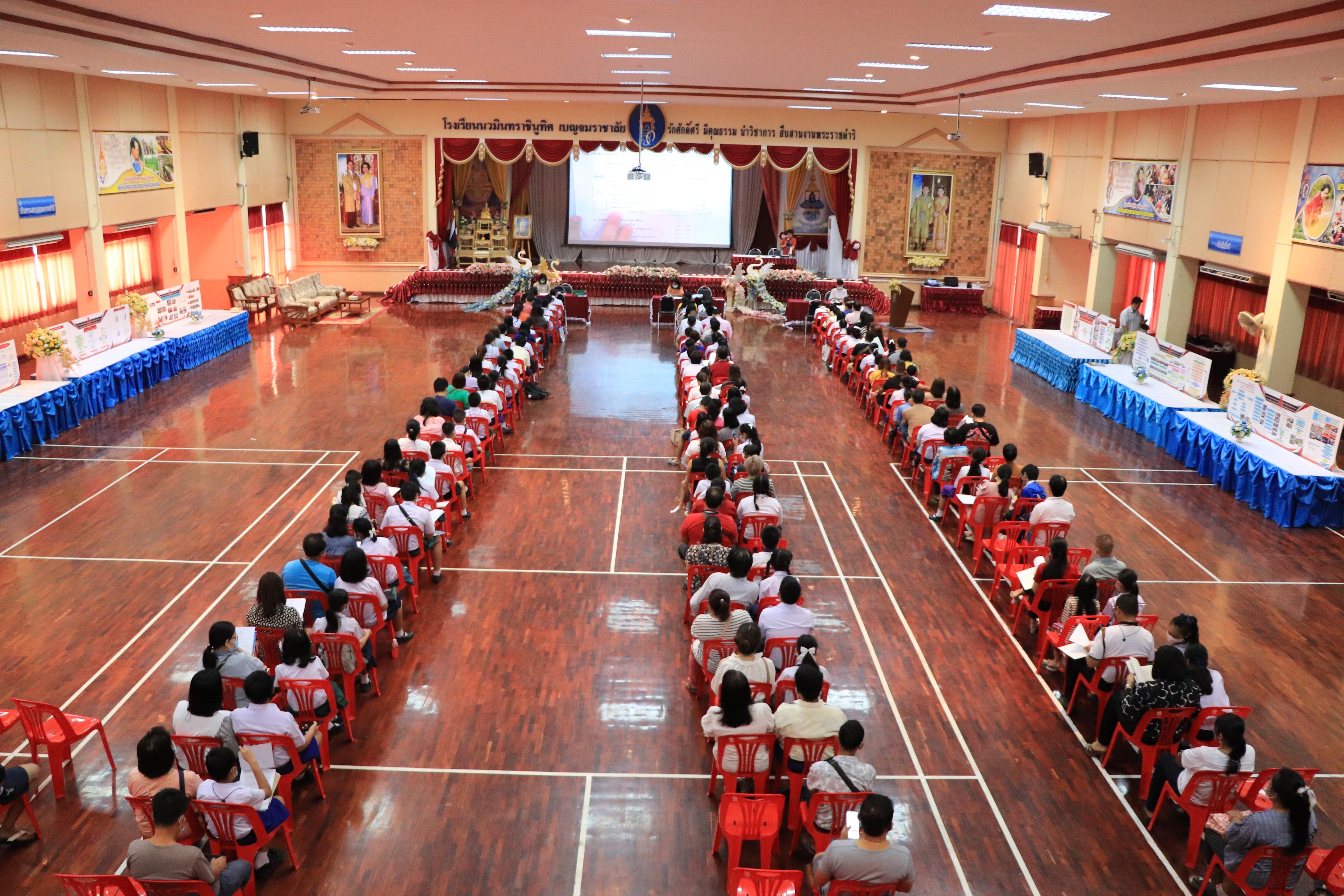 รายงานตัวนักเรียนห้องเรียนพิเศษ ปีการศึกษา2564