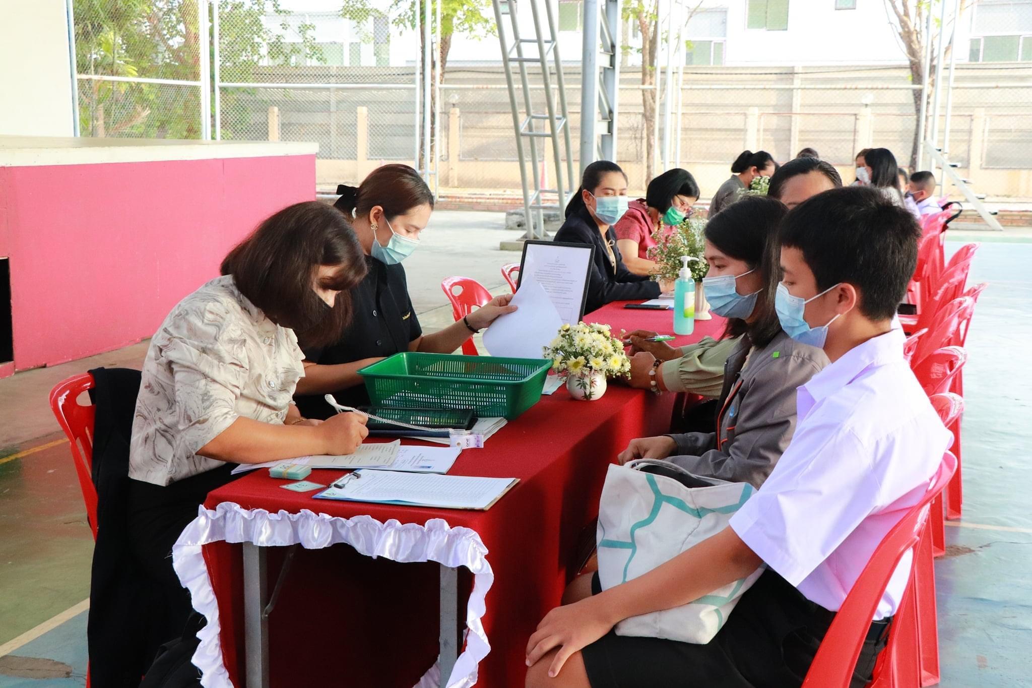 มอบตัวนักเรียนห้องเรียนพิเศษ ปีการศึกษา2564